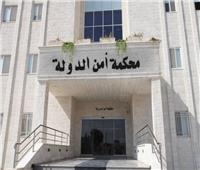 نيابة أمن الدولة تقرر حبس المتهمين في «تحالف الأمل» 15 يوما على ذمة التحقيقات
