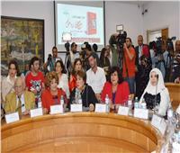 وزيرة الثقافة تشهد احتفالية توقيع كتاب حسين رياض