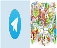 مزايا جديدة هامة لمستخدمي «تليجرام»