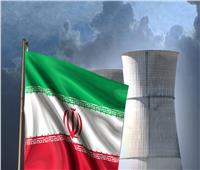 إيران تنوي الإسراع من تخصيب اليورانيوم بعد انتهاء مهلة للدول الأوروبية غدًا