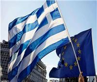 زيادة أسعار المواد الغذائية في اليونان عن بقية الاتحاد الأوروبي