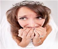 الخوف من «الزواج» عند البنات