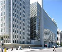 قطاع الأعمال تستقبل وفدًا من مجموعة البنك الدولي لبحث فرص التعاون