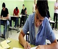 ثانوية عامة 2019  طالبان يمزقا كراسة الامتحان بكفر الشيخ