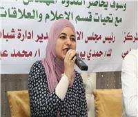 تحت شعار «جودة الهواء».. محافظة الجيزة تحتفل بيوم البيئة العالمي