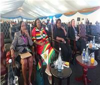وزيرة البيئة تطرح رؤية مصر في القمة الإفريقية لاقتصاديات الحياة البرية بزيمبابوي