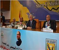 727 فرصة عمل في ملتقي توظيف القوى العاملة بجنوب سيناء