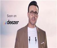 خمس أغنيات باللهجة المصرية بألبوم صابر الرباعي الجديد