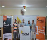 «أزهر أسيوط» تطلق أول فريق متخصص في ريادة الأعمال