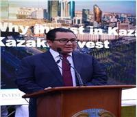 في مؤتمر بسفارة كازاخستان.. بحث سبل زيادة الاستثمارات بين القاهرة والأستانا