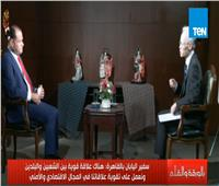 فيديو| سفير اليابان: المتحف المصري الكبير جوهرة التعاون بين البلدين