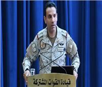 تحالف دعم الشرعية يعلن إسقاط طائرة حوثية استهدفت السعودية