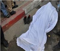 العثور على جثة لشاب مجهول الهوية «مذبوحًا» بكفر الدوار