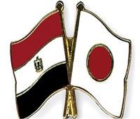 بالأرقام.. تعرف على حجم العلاقات الاقتصادية بين مصر واليابان
