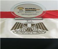 المعهد المصرفي المصري يفوز بجائزة الأسبوع المالي العالمي