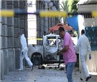 الأزهر الشريف يدين التفجيرين الانتحاريين بتونس