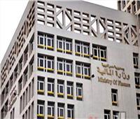 «المالية» تطرح سندات وأذون خزانة بـ 20 مليار جنيه