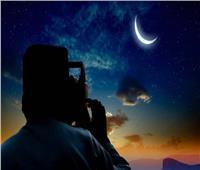 البحوث الفلكية تكشف موعد عيد الأضحى