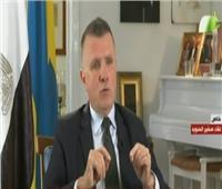 فيديو| سفير السويد بالقاهرة يشيد بالمشروعات القومية العملاقة