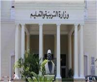 «التعليم» تعلن موعد إصدار بطاقة الطالب للصف الأول الثانوي