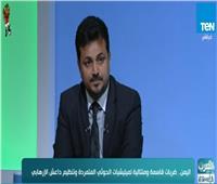 سياسي يمني يكشف بالأدلة «إمداد إيران لميليشيات الحوثي بالطائرات المسيرة»