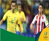 كوبا أمريكا 2019| بث مباشر.. مباراة البرازيل وباراجواي