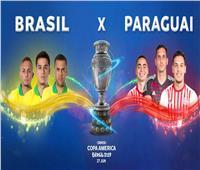 كوبا أمريكا 2019| الشوط الأول.. التعادل السلبي بين البرازيل وباراجواي