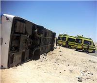 إصابة 14 شخصا إثر انقلاب أتوبيس على طريق «مطروح - الإسكندرية»