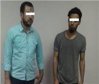 أمن القاهرة| ضبط صيدليتين تبيع أدوية محظور تداولها