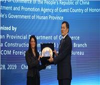 وزيرة السياحة تهدي نائب محافظ إقليم هونان هدية تذكارية