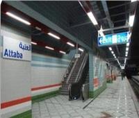المنطقة التبادلية السبب.. «المترو» يقدم حلا جديدا لإنهاء الزحام بمحطة العتبة