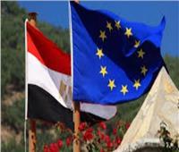 تفاصيل انعقاد لجنة الزراعة والثروة السمكية بين مصر والاتحاد الأوروبي