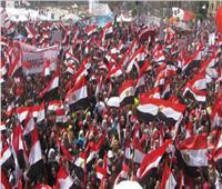 ثورة 30 يونيو| الأمة المصرية تقدم نموذجاً ناجحاً لترسيخ مفهوم الدولة الوطنية
