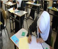 طالبة تمزق «كراسة الجيولوجيا» بإحدى لجان كفر الشيخ