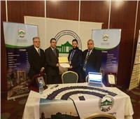 صور.. جامعة مصر تشارك في ملتقى التعليم العالي بنيجيريا