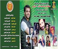 احتفالية فنية بمناسبة ذكرى ٣٠ يونيو بمركز شباب الجزيرة