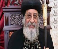 البابا تواضروس يهنئ السيسي والشعب المصري بذكرى ثورة ٣٠ يونيو