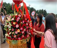 الحكومة الصينية تدعو وزيرة السياحة لزيارة متحف مؤسس الجمهورية الشعبية