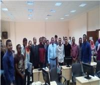 جامعة أسوان تُنظم دورة في أساسيات النظم الجغرافية