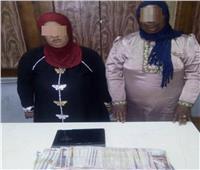 حبس سيدتين بتهمة سرقة 45 ألف جنيه من منزل معلمة بحدائق القبة