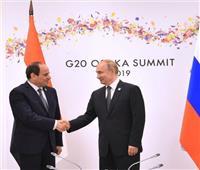 السيسي يلتقي بوتين على هامش قمة مجموعة العشرين باليابان