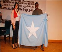 اختتام ملتقى الشباب الأفريقي الأول لريادة الأعمال بأسوان
