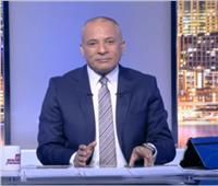 أحد أفراد الأسرة الحاكمة القطرية يفاجئ أحمد موسى برسالة على الهواء.. فيديو