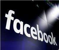 تغريم فيسبوك مليون يورو لهذا السبب !