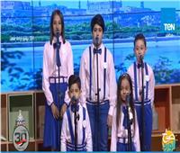 فيديو.. كورال «دو ري مي» يحتفل بذكرى 30 يونيو في صباح الورد