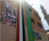 صور  بالأعلام والأغاني الوطنية.. «بنها» تحتفل بذكرى ثورة ٣٠ يونيو