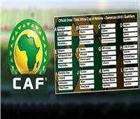 شباك منتخب نيجيريا تهتز لأول مرة في كأس أمم إفريقيا 2019