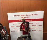 أمم إفريقيا 2019| تعرف على رجل مباراة مدغشقر ونيجيريا