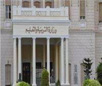 غدًا.. وزير التعليم يعتمد نتيجة الدبلومات الفنية