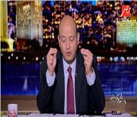 فيديو| عمرو أديب: ما يحدث في ليبيا خطير جدًا وتركيا الآن في ليبيا